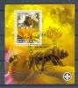 CHEAP SHIPPING! BENIN * M/S 1v 2007 * HONEY BEE * INSECT * CANCELLATION - Bénin – Dahomey (1960-...)