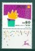 Israel - 1990, Michel/Philex No. : 1165 - 1 Ph. (R), - MNH - *** - Full Tab - Israel