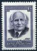 USSR, 1966 SK № 3285 90 Th Anniversary Of Wilhelm Pieck - 1923-1991 USSR