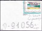 23.12.1998  -  Bedarfsbeleg, Gelaufen V. Duisburg Nach Erlangen  -  Siehe Scan   (de 9184) - [7] Repubblica Federale