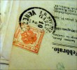 L UNITA CATTOLICA TORINO MARKE 2 KREUZER 1866 VENEZIA - 1850-1918 Imperium