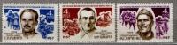 USSR, 1967 SK № 3394-3396 Partizan. THE GREAT PATRIOTIC WAR - 1923-1991 USSR
