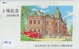 Télécarte Japon * COCA COLA  (1010) JAPAN PHONECARD * TELEFONKARTE * COKE * - Werbung
