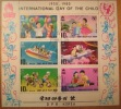 DPR Korea 035- 30 Jahre Internationaler Tag Des Kindes - UNICEF Day Of The Child - Corea Del Norte
