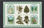 France Bloc 2004 Yvert No BF 71 ** Jardins De France Le Salon Du Timbre - Mint/Hinged