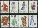 +China 1983, Xxx, Opéra De Pékin, 8v, N** - 1949 - ... People's Republic