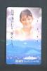 JAPAN  -  Magnetic Phonecard/Beautiful Woman As Scan - Japan
