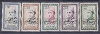 MAROC - 397/401** Cote 7,75 Euros Depart à 10% - Marocco (1956-...)