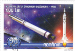 50 Years Of Rocket Explorer 1, 1958 California, America, Romania Used Stamp. - Space