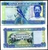 GAMBIA 25 DALASIS 1996 P 18 UNC - Gambia