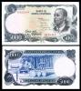 EQUATORIAL GUINEA 5000 5,000 BIPKWELE 1979 P 17 UNC - Guinée Equatoriale