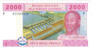 CENTRAL AFRICAN STATES EQUATORIAL GUINEA 2000 FRANCS 2002 PICK 508  UNC - Guinée Equatoriale