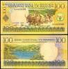 RWANDA 100 FRANCS 2003 P29 UNCIRCULATED - Rwanda
