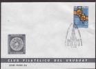 URUGUAY FDC LA PAZ-CANELONES 120TH ANNIV. AAC9798 - Uruguay