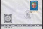 URUGUAY FDC SACRED FAMILY SCHOOL CENTENARY SHIELD AAC9864 - Uruguay