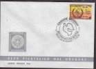 URUGUAY FDC PEACE INTERNATIONAL YEAR AAC9880 - Uruguay