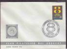 URUGUAY FDC BOOKS INTERNATIONAL EXPO. AAC9885 - Uruguay