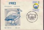 URUGUAY FDC NATIONAL CULTURAL CAMPAIGN AAC9887 - Uruguay