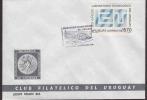URUGUAY FDC TECNOLOGY LAB 225TH ANNIV. AAC9893 - Uruguay