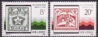 µ5 - CHINE -  N° 3010 Et 3011 - NEUFS SANS CHARNIERE - LUXE - - 1949 - ... République Populaire