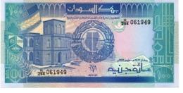 SUDAN 100 DINAR 1994 P 56 UNC - Sudan