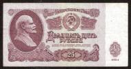 RUSSIA 25 Ruble 1961 Lenin VF - Russie