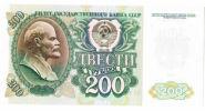RUSSIA BANKNOTE 200 RUBLE 1992 P248 Vf LENIN - Russie
