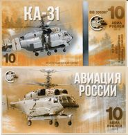 RUSSIA 10 R HELICOPTERS COMBAT KA 31 COMM. 2015 UNC - Russie