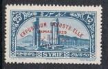"""SYRIE N°198 N*  Variété Sans Le Second """"I"""" Dans INDUSTRIELLE - Syria (1919-1945)"""