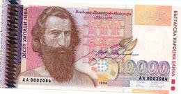 BULGARIA 10000 10,000 LEVA 1997 P 112 UNC - Bulgarie
