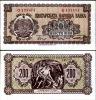 BULGARIA 200 LEVA 1948 P 75 UNC - Bulgaria
