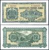 BULGARIA 250 LEVA 1948 P 76 UNC - Bulgaria