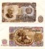 BULGARIA NOTE 50 LEVA 1951 UNC G.DIMITROV & PEASANT WOMAN - Bulgarie
