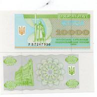 UKRAINE 10 HRYVEN 1992 P 106 AUNC - Ukraine