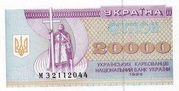 * UKRAINE - 5 HRYVEN 2000 XF+ - P 112 B 112b - Ukraine