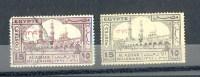EGYPT - STAMPS - VARIETIES WRONG COLOUR - Different Color - USED - 1957 - Oblitérés