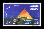 Egypt 1987 ( Cultural Heritage Exhibition ) - MNH (**) - Universal Expositions