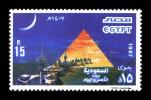 Egypt 1987 ( Cultural Heritage Exhibition ) - MNH (**) - Weltausstellung