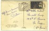 """FLAMME  -  """" VAISON LA ROMAINE / VAUCLUSE / 11-5-1959 """" + """" VAISON LA ROMAINE / LA POMPEÏ FRANCAISE """" - N° 122 - Marcophilie (Lettres)"""