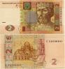 Ukraine 2 Hryvnia 2005 P 117 UNC - Ukraine