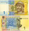 Ukraine 1 Hryvnia 2006 P New UNC - Ukraine