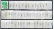 VEND BEAU LOT DE 46 TIMBRES DE ROULETTES N° 3535B!!!! - 1997-04 Marianne Of July 14th