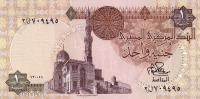 EGYPT  P. 50a 1 P 1978 UNC - Egypt