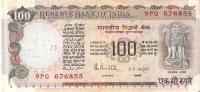 BILLETE DE LA INDIA DE 100 RUPEES    (BANKNOTE) - India