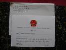 China-Serbia-embassy - 1949 - ... Repubblica Popolare
