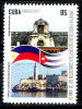 Phares - Cuba 2011 - Mint - Port Gratuit - Free Shipping - 1,50 E - Lighthouses