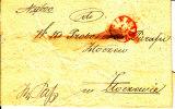 Poland Prephilatelic Cover/full Letter SIERADZ 1860 In Red - Poland