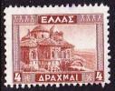 GREECE 1935 Mystras Cathedral 4 Dr Brown Vl. 480 Mint Without Gum - Griekenland