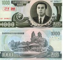 South Korea P-46 1979 10000 10,000 Won Unc - Korea, South