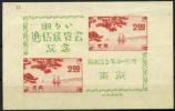 Japon (1948) Bloc Feuillet N 22 + 22a (*) Sans Gomme